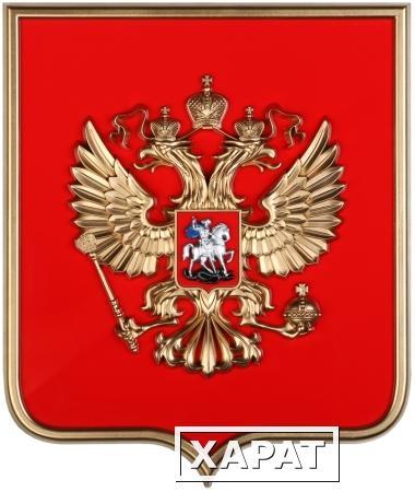 Золотая корона орел адреса